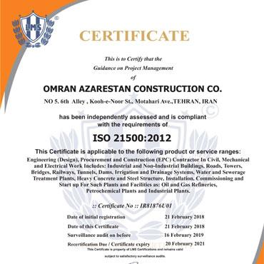 مدیریت پروژه – ISO 21500:2012