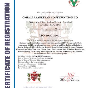 سیستم مدیریت کیفیت در صنایع و نفت و گاز – ISO/TS 29001:2010