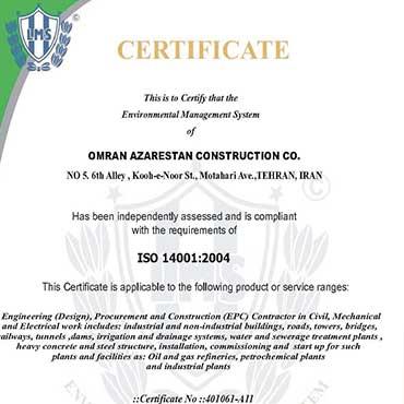 سیستم مدیریت زیست محیطی – ISO 14001:2004
