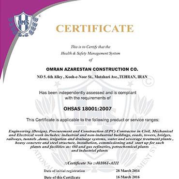 سیستم مدیریت ایمنی و بهداشت – OHSAS 18001:2007