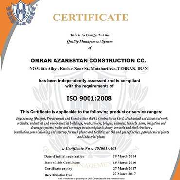 سیستم مدیریت کیفیت – ISO 9001:2008