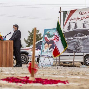 احداث مجتمع فرهنگی و هنری استان سمنان