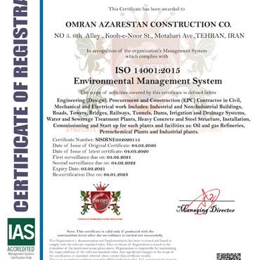سیستم مدیریت زیست محیطی – ISO 14001:2015