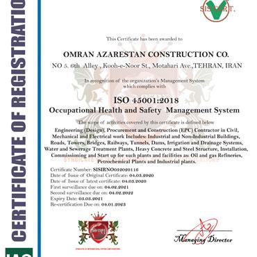 سیستم مدیریت ایمنی و بهداشت – ISO 45001:2018